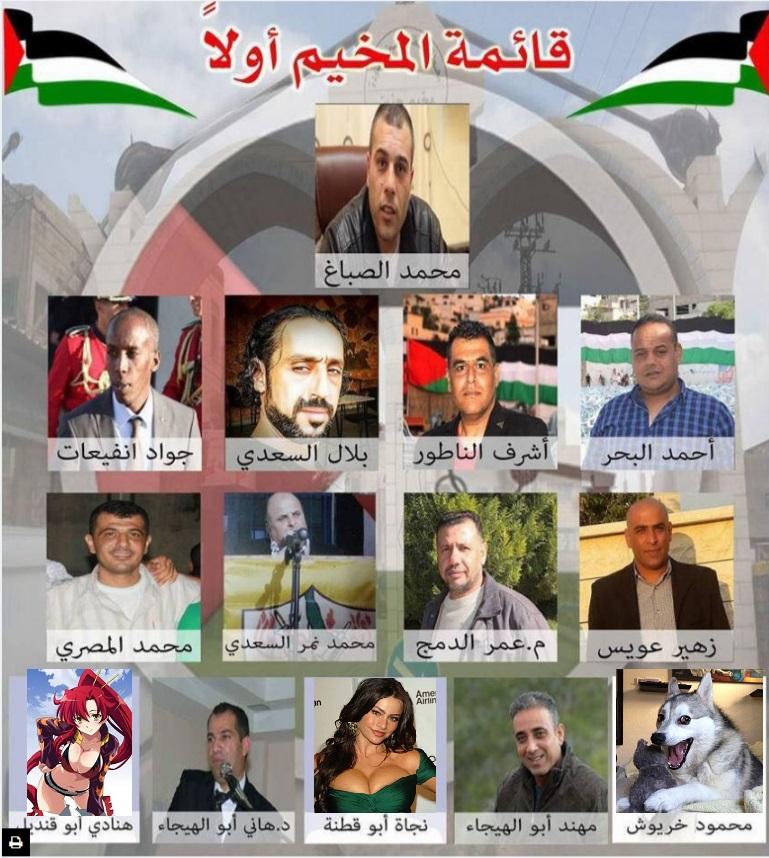 palestinian-improved-2