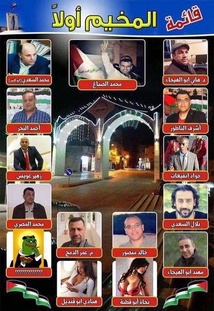 palestinian-improved