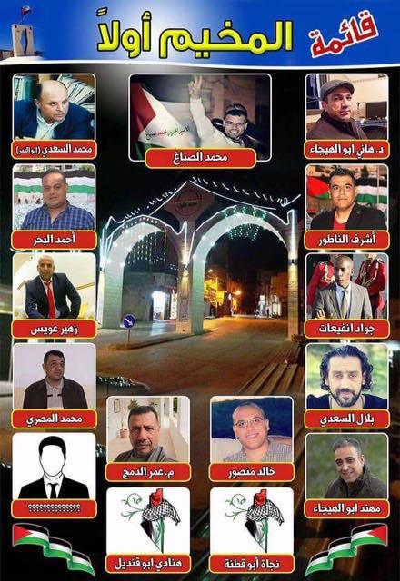 palestinian-women-1